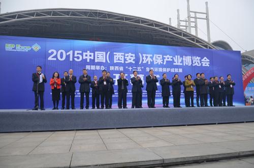 2015中国(竞技宝)环保产业博览会