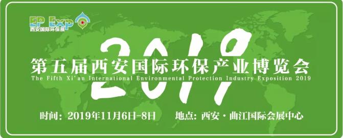 竞技宝国际大气污染治理技术及设备展览会