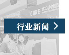 """关于""""2019第五届西安国际环保产业博览会"""" 举办时间和地点变更的通知"""