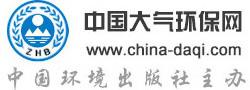 中国大气环保网